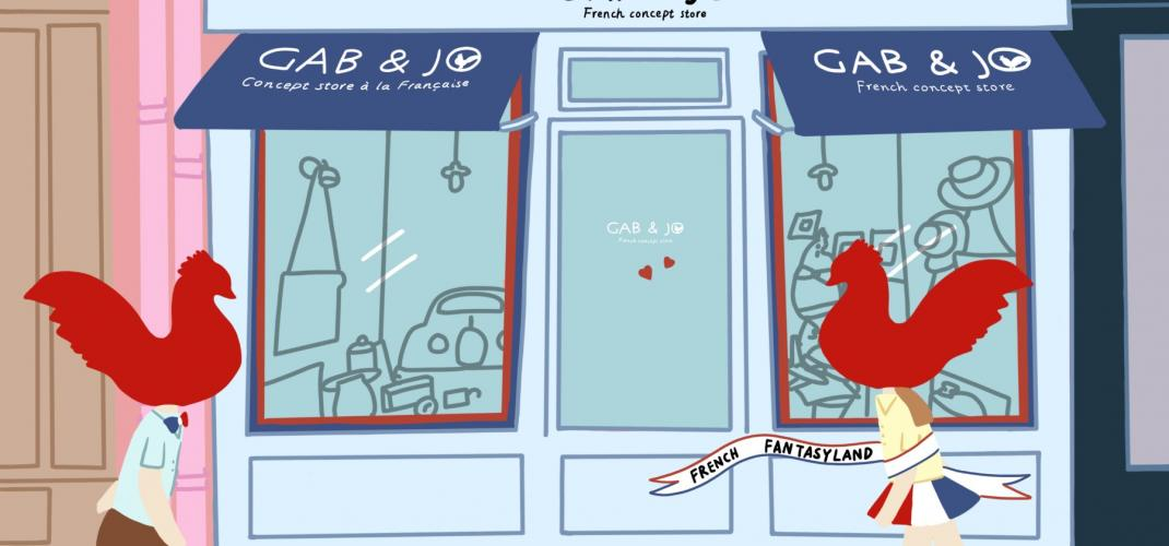 Gab & Jo - Unmissable boutique in the St Germain neighborhood!